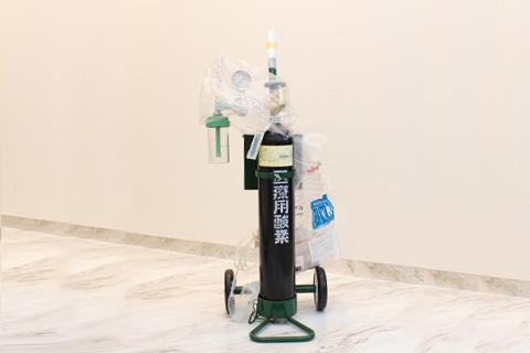 酸素ボンベ/酸素マスク